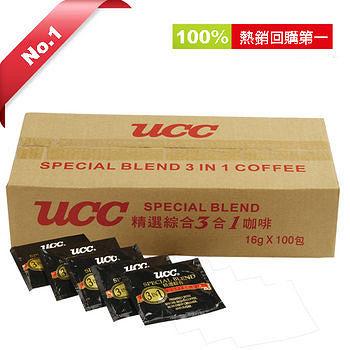 UCC 精選綜合三合一咖啡16g*100入