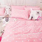 OLIVIA 《甜美水玉點點 馬卡龍粉》加大雙人床包枕套組