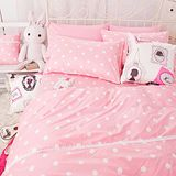 OLIVIA 《甜美水玉點點 馬卡龍粉》加大雙人床包鋪棉冬夏兩用被套組