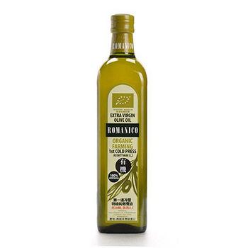 ★買一送一★蘿曼利有機第一道冷壓特級純橄欖油750ml