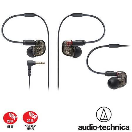 鐵三角 ATH-IM01 一單體平衡電樞耳塞式監聽耳機