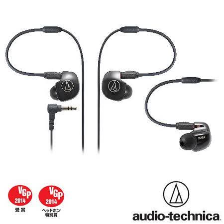 鐵三角 ATH-IM04 四單體平衡電樞耳塞式監聽耳機