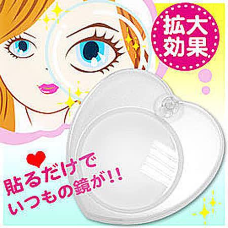 愛美放大化妝鏡 ~再也不用在把臉蛋貼在鏡子上化妝!