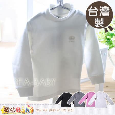 魔法Baby~台灣製半高立領磨毛厚款保暖衣(灰.白.粉.黑)~男女童裝~k32864