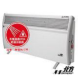 NORTHERN北方-第二代對流式電暖器-房間/浴室兩用(CH2301)(220V)