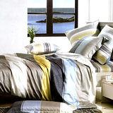 《KOSNEY 索思 》雙人100%天絲TENCEL八件式兩用被床罩組
