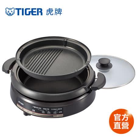 【 TIGER 虎牌】3.5L多功能鐵板萬用電火鍋(CQE-A11R)買就送虎牌350cc彈蓋式保溫杯(隨機出貨)