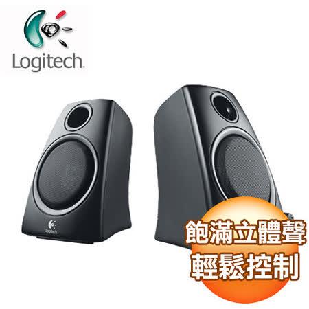 Logitech 羅技 Z130 二件式喇叭-黑