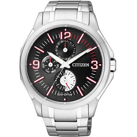 CITIZEN Eco-Drive 重擊防線日曆腕錶-黑/銀 AP4000-58E
