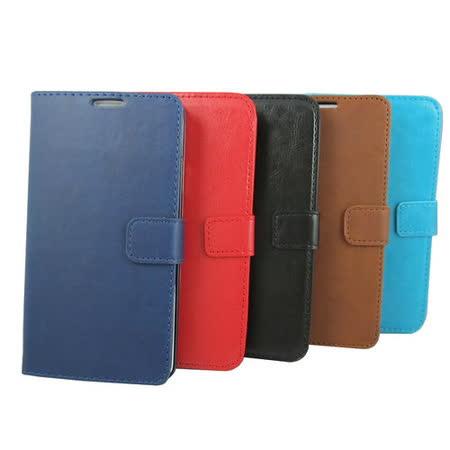 N18平滑側翻款 三星Galaxy Note3(N9000)手機保護皮套