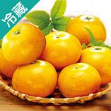 台灣茂谷柑12粒(220g±5%/粒)