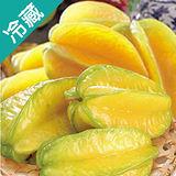 省產楊桃2粒(300g±5%/粒)