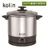 歌林Kolin-多功能不鏽鋼美食鍋(PK-MN001)附蓋