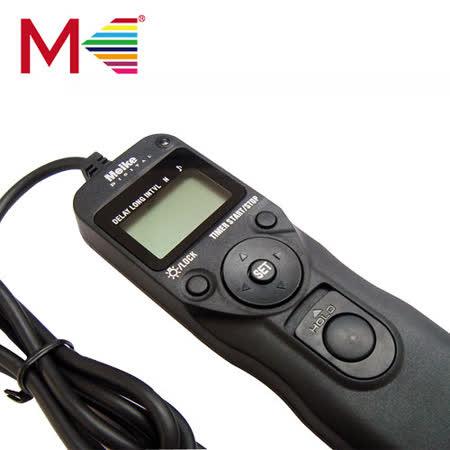Meike 美科 N3 液晶定時快門線 For NIKON MC-DC2 公司貨
