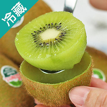 紐西蘭Zespri奇異果