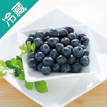 智利藍莓1盒(120g±5%/盒)