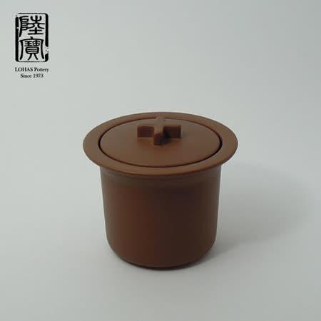 【陸寶】樂活能量燉罐(十字型)