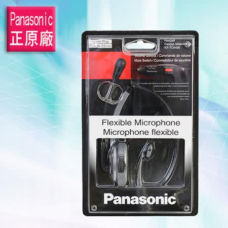 Panasonic家用電話/無線電話頭戴式耳機麥克風/頭戴式耳機麥克風(KX-TCA430)