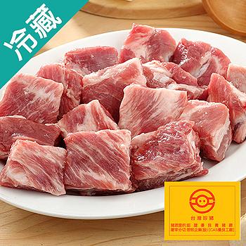 台灣珍豬豬小排1盒(豬肉)(3斤/盒)