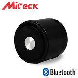 Miteck重金屬藍芽喇叭 - 尊爵黑