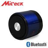 Miteck重金屬藍芽喇叭 - 海洋藍