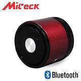 Miteck重金屬藍芽喇叭 - 寶石紅