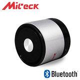 Miteck重金屬藍芽喇叭 - 科技銀