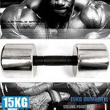 電鍍15公斤啞鈴 C113-333715