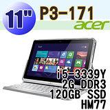 【福利品】Acer  P3-171 11.6吋 i5-3339Y 120G SSD HM77 觸控電腦 -加送無線路由器