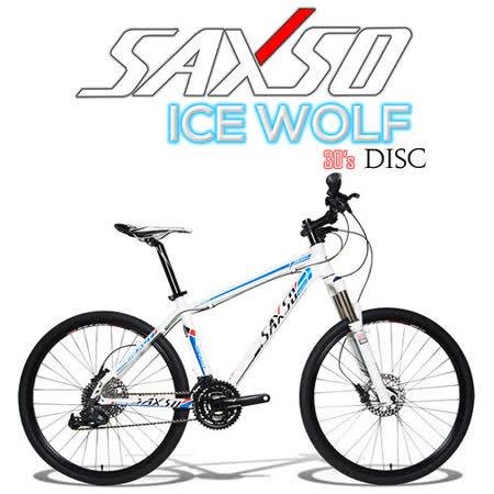 ►全新車款SAXSO ICE DISC WOLF 30速X7精品碟煞登山車