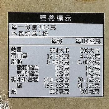 龍眼肉1盒(300g±5%/盒)