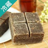 冬瓜茶磚(550g±5%/個)