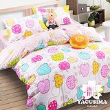 【濱川佐櫻-蘋果糖蜜】雙人四件式精梳棉兩用被床包組