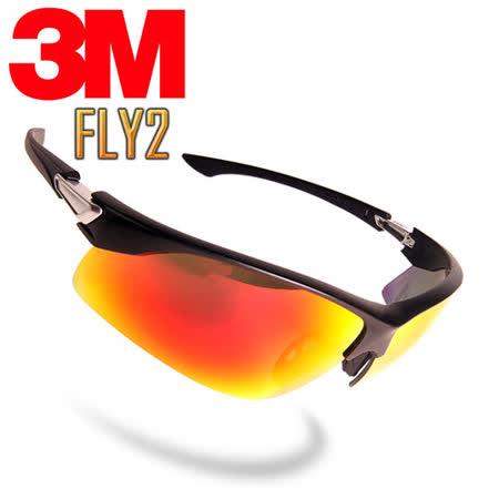 3M Fly2 曲愛 買 購物面包覆時尚運動眼鏡