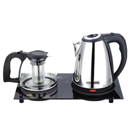 可利亞二合一套裝泡茶機/電熱水瓶/泡茶壺/沖泡壺/電水壺KR-1325