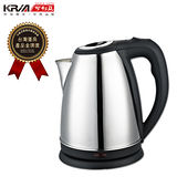 可利亞1.8公升分離式不銹鋼電水壼/快煮壺/電茶壺/電壺KR-303