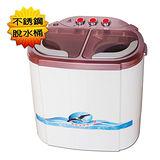 【晶華ZANWA】 2.5KG即時洗節能雙槽洗滌機/雙槽洗衣機/小洗衣機【粉紅】ZW-218S