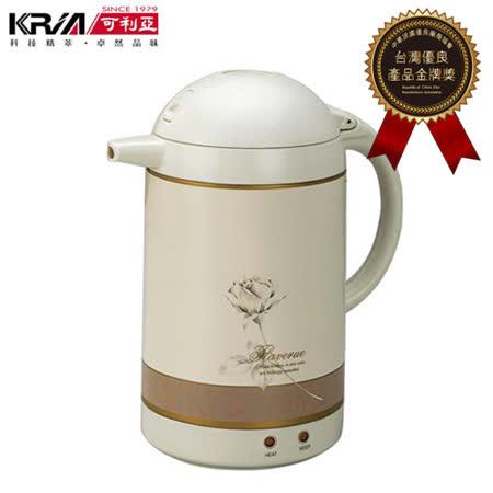 可利亞自動保溫型迷你電熱水瓶/電水壺/保溫瓶/電壺/快煮壺KR-206