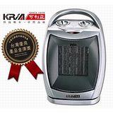 可利亞PTC陶瓷恆溫暖氣機/電暖器KR-910T
