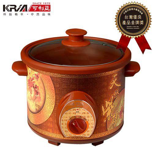 可利亞4L紫砂養生燉鍋調理鍋電燉鍋電火鍋KR~40D
