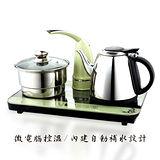 可利亞自動補水觸控式泡茶機/電熱水瓶/泡茶壺/電水壺KR-1328-B