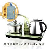 可利亞自動補水觸控式泡茶機/電熱水瓶/泡茶壺/電水壺KR-1328-A