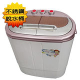 【FIRST富仕特】3KG節能雙槽洗滌機/洗衣機ZW-268S【抗漲節費,專用機種】