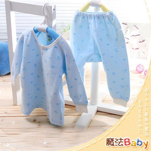 魔法Baby~台灣製造包紗布前開衫套裝~藍色~k00507