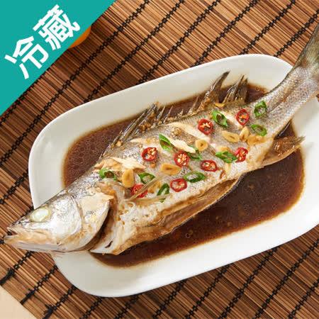 七星鱸魚2尾(500~600g/尾)