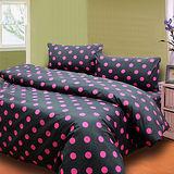 《黑彩粉點 》雙人六件式舖棉兩用被床罩組-台灣製造
