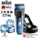 德國百靈BRAUN-°CoolTec系列冰感科技電鬍刀CT4s【送-義大利LAICA-(黑佳麗)免掀蓋濾水壺(顏色隨機出貨)】