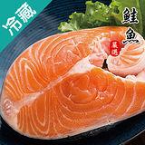 挪威現流鮭魚-輪切1盒(600g/盒)