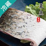 草魚-切片1盒(1000g/盒)