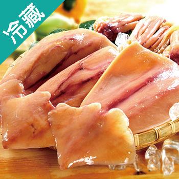 台灣泡魷魚1尾